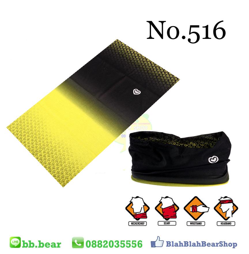 ผ้าบัฟ - No.516