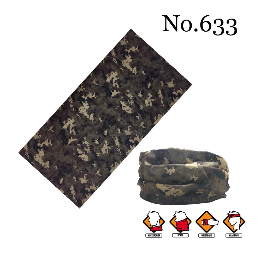 ผ้าบัฟ - No.633