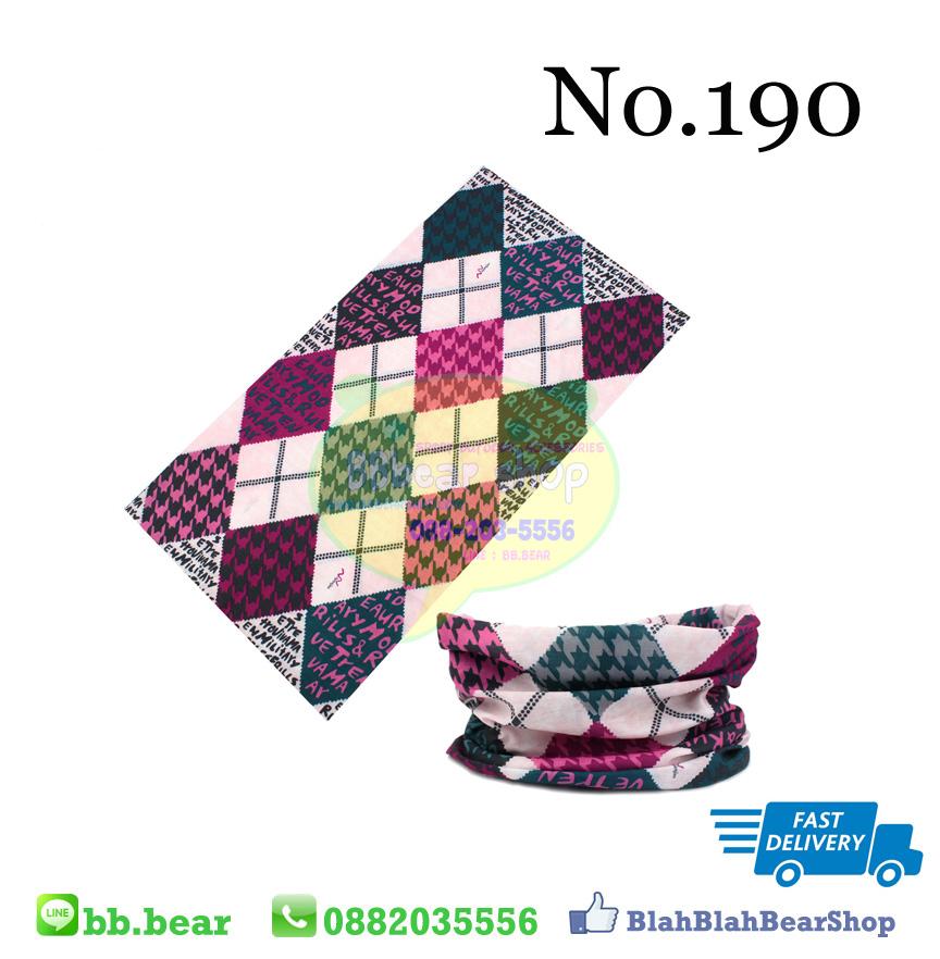 ผ้าบัฟ - 190