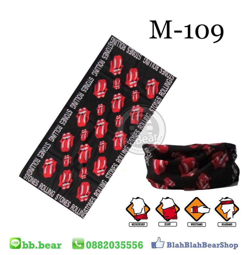 ผ้าบัฟ - M-109