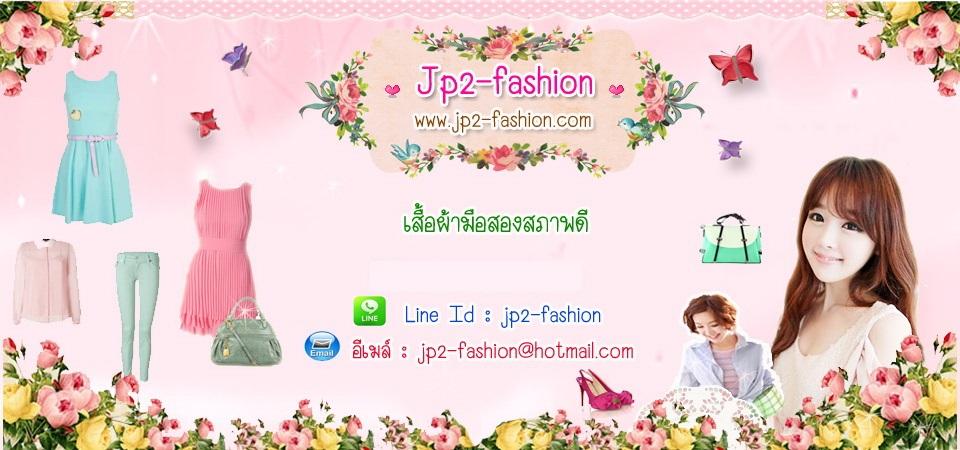 jp2-fashion
