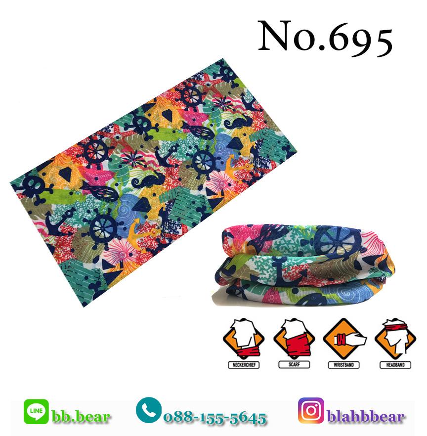 ผ้าบัฟ - 695