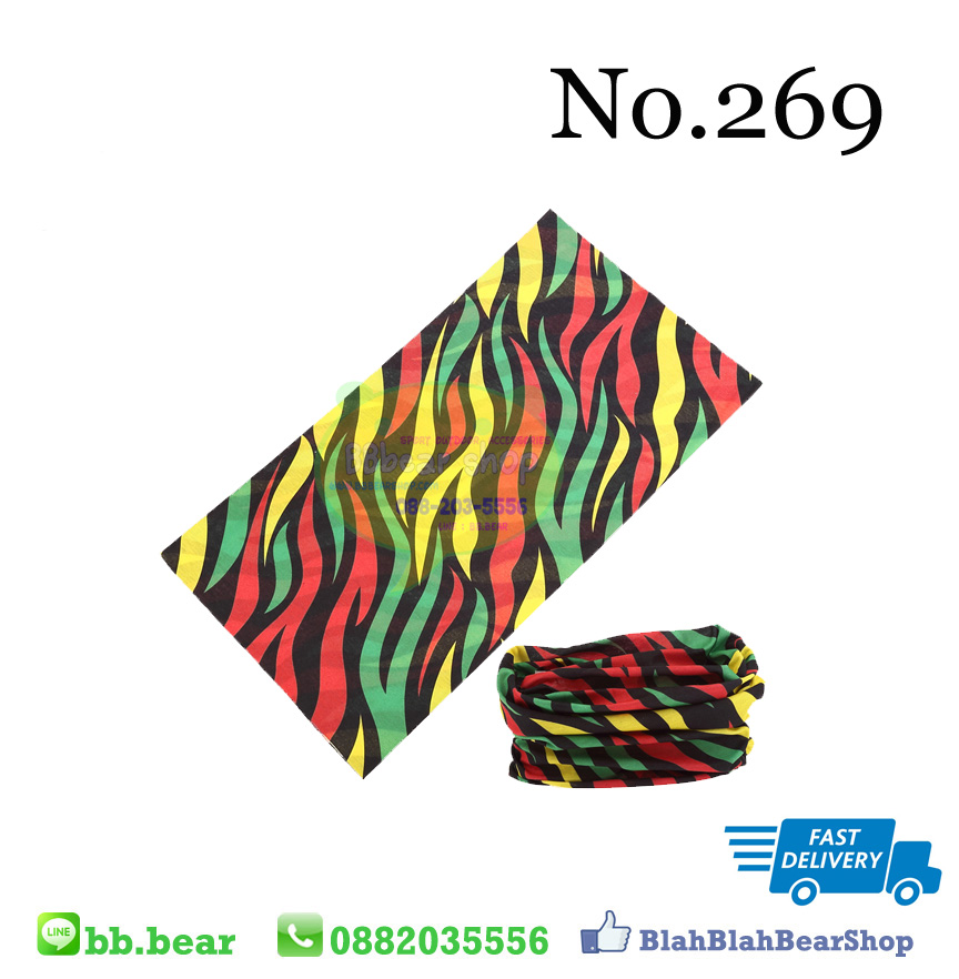 ผ้าบัฟ - 269