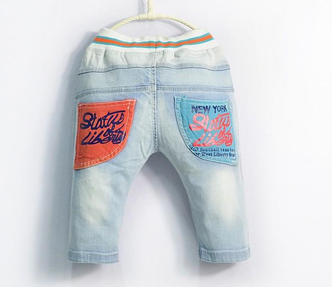 กางเกงยีนส์สี่ส่วน