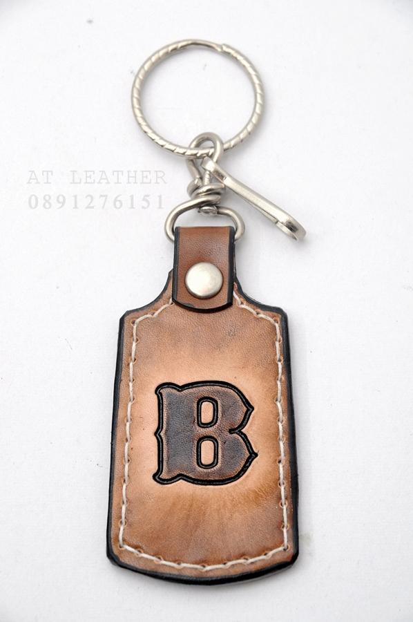 ABC key ring