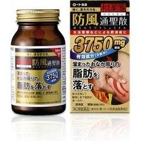 (L657)Rohto Windproof TsuKiyoshi Chijo Z (126 เม็ด=14 วัน) อาหารเสริมลดโรคอ้วน เป็นยาสมุนไพร 18 ชนิดจากญี่ปุ่นได้สารออกฤทธิ์ลดความอ้วน 3,750mg ช่วยย่อยสลายพุงยื่นเผาผลาญไขมันภายในร่างกาย