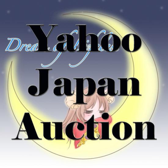 Yahoo Japan Auctions Service