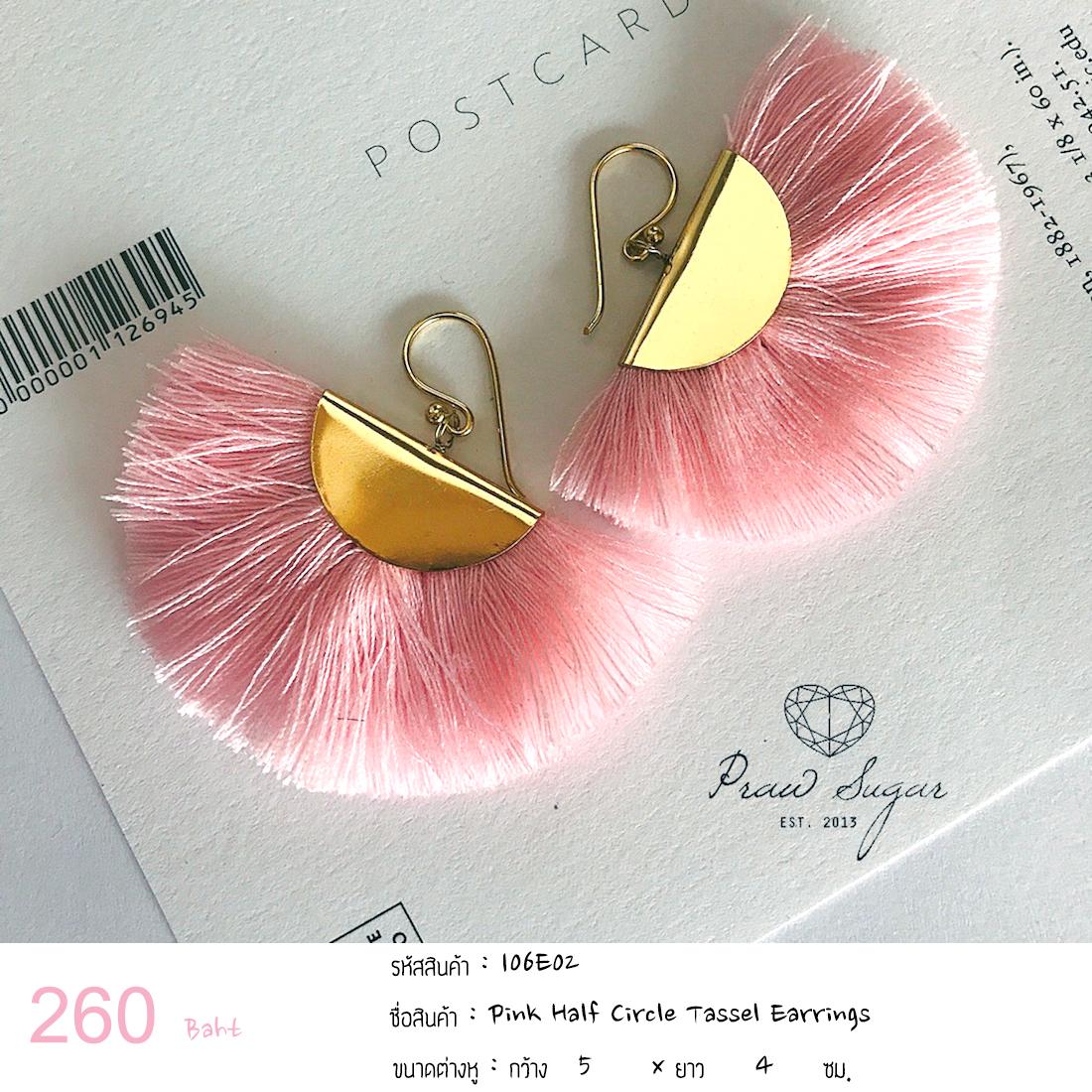 Pink Half Circle Tassel Earrings