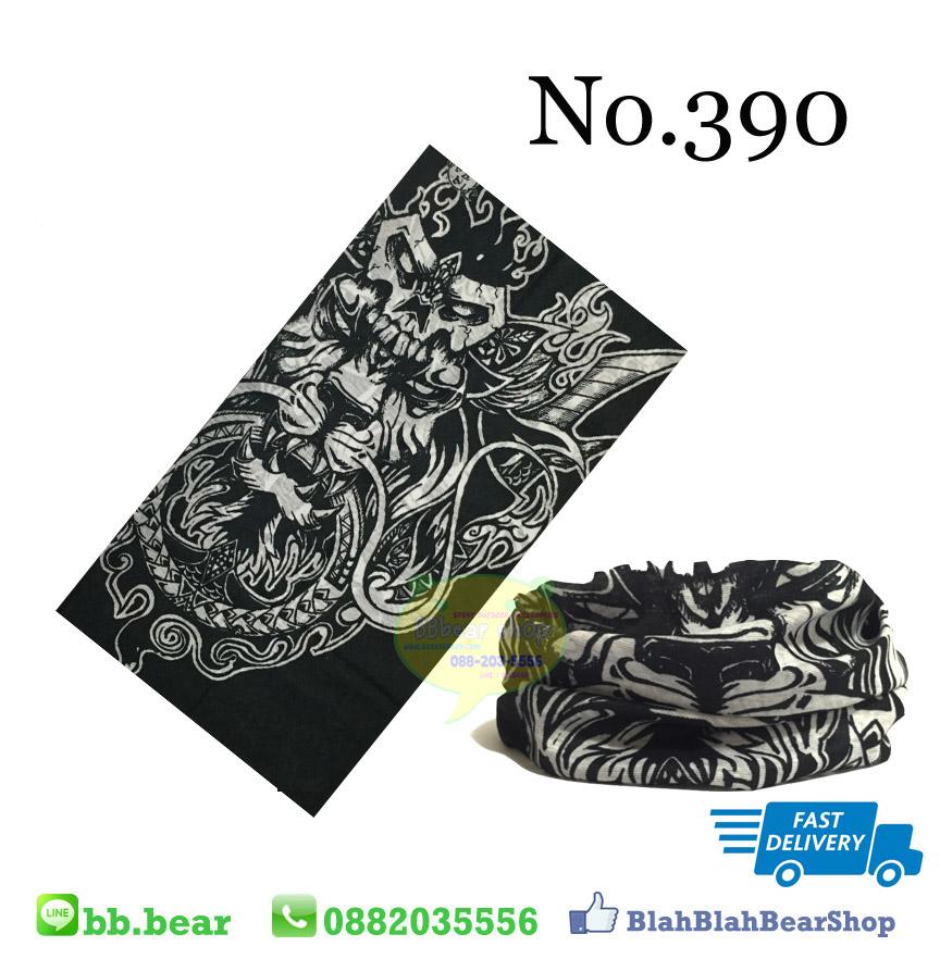 ผ้าบัฟ - 390