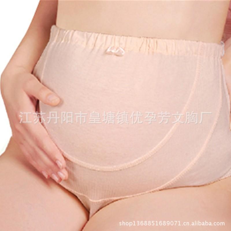 กางเกงในพยุงหน้าท้อง มีสีครีม และ สีชมพู size L / XL / XXLจร้า