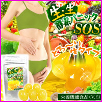 พุงยุบล้างไขมันที่เป็นห่วงยางรอบพุง!!!!!Enzyme panic SOS เอนไซม์ผักผลไม้ 89ชนิดหมัก ช่วยย่อยขับของเสียและสารพิษ ทำให้ร่างกายกระปรี้กระเปร่