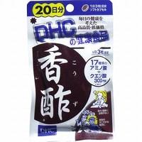 DHC Black Vinegar (น้ำส้มสายชูหอม) สำหรับ 20วัน ช่วยบำรุงสุขภาพ ข้ออักเสบ ข้อติด เพื่อคนสูงวัยเพิ่มแรงทำงาน ลดคอเลสเตอรอล ลดความดัน