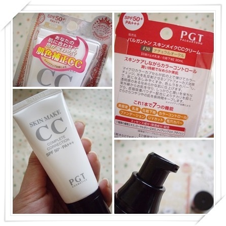 Palgantong Skin Make CC Cream SPF50+PA+++ #20 Natural Beige ผิวขาวครีมCCที่มีคุณสมบัติ 7 อย่างและสารบำรุงกว่า 10 ชนิด ที่ช่วยให้ผิวชุ่มชื้นสุขภาพดี ลดความมันส่วนเกิน ทำให้ผิวนานกระจ่างใสหน้าฉ่ำตลอดวัน