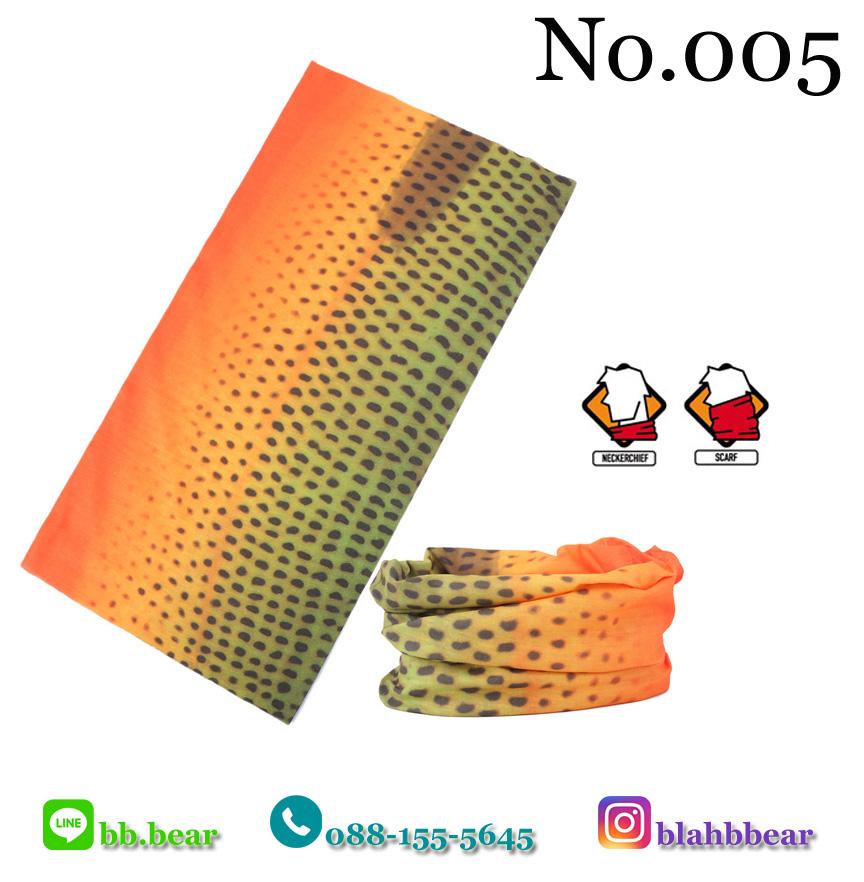 ผ้าบัฟ - 005