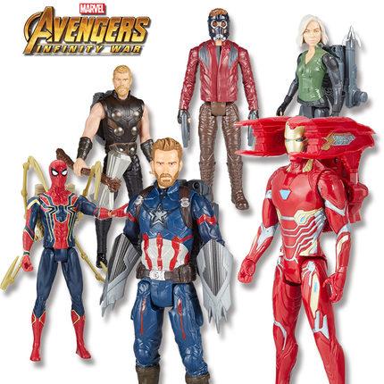 Avengers Infinity War Power FX Titan Hero Series Figures (มีให้เลือก 6 แบบ)