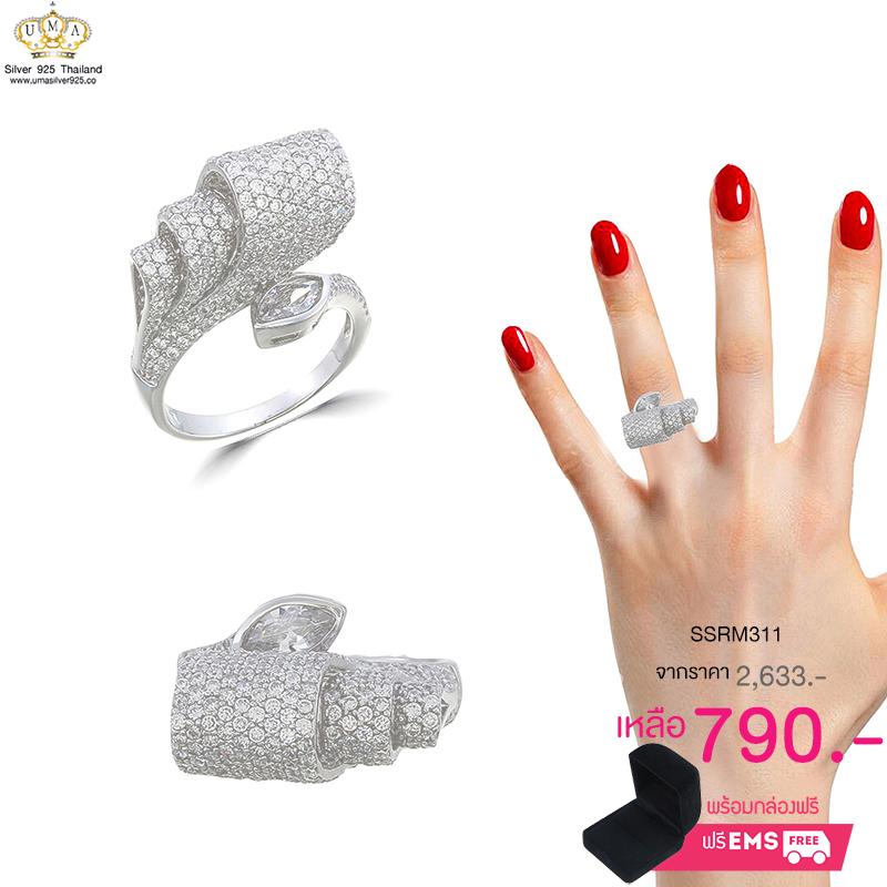 แหวนเงิน ประดับเพชร CZ แหวนเพชรทรงมาร์คีย์ไขว้ ดีไซน์สวยหรูดูแพง งานเวอร์วังอลังการ เพิ่มความโดดเด่นให้กับเรียวนิ้ว