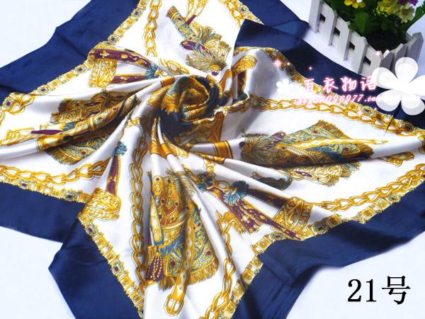 ผ้าพันคอผ้าซาติน ลายอลังกรณ์สีน้ำเงิน