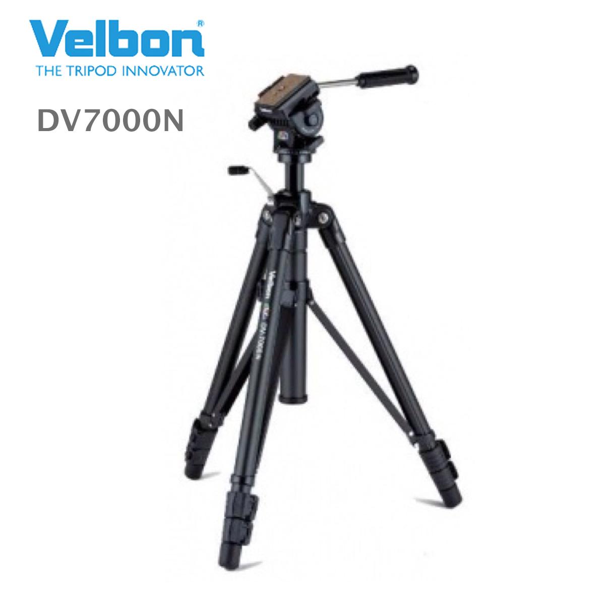 Tripod ขาตั้งกล้องวิดีโอ Velbon DV-7000N