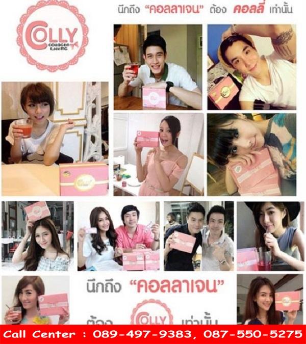 colly pink 6000 mg ราคา