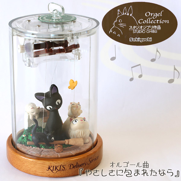 กล่องเพลง Studio Ghibli Music Box (Kiki's Delivery Service)
