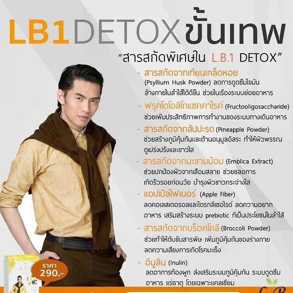 LB1 Detox