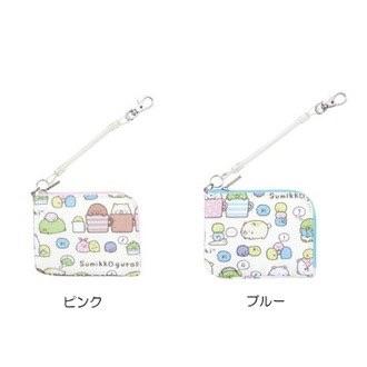 กระเป๋าใส่ตั๋วเดือน Sumikko Gurashi สีฟ้า